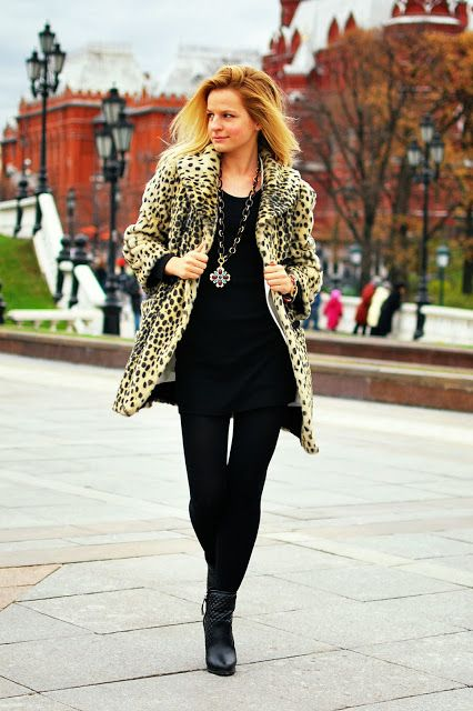 Fall fashion look #streetstyle #leopard #coat