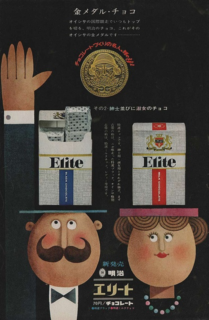 Meiji Chocolate elite, 1964. by v.valenti, via Flickr