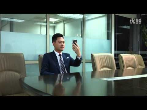 ViewSonic V55 to be the first phone having Iris Recognition Technology - http://www.doi-toshin.com/viewsonic-v55-first-phone-iris-recognition-technology/