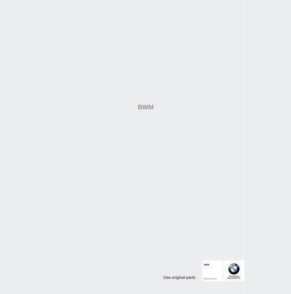 """Medium - print design  BMW - """"spare parts"""""""