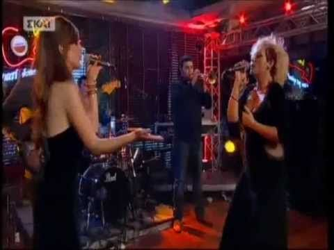Eleonora Zouganeli & Imam Baildi Akrogialies Deilina