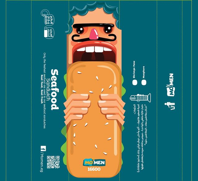 MOMEN Sandwich on Packaging of the World - Creative Package Design Gallery