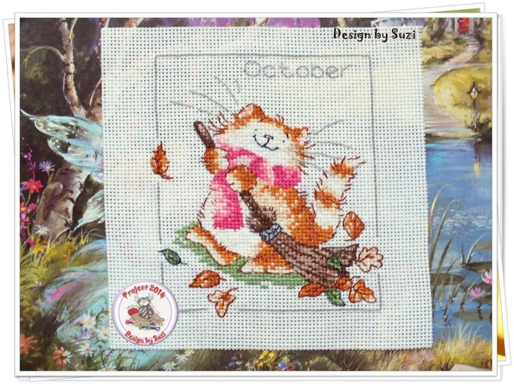 Project 2014: 31/40 October (Margaret Sherry-Calendar Cats)