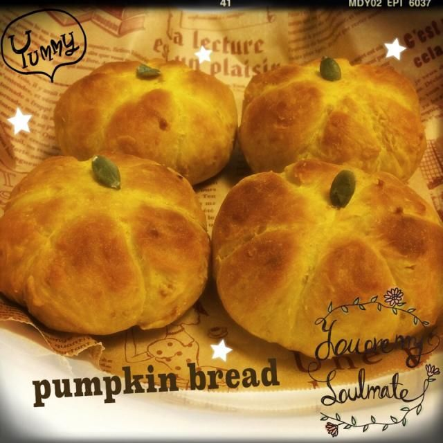 栗かぼちゃを練りこみました! かぼちゃの形にするの楽しかった〜☆ - 50件のもぐもぐ - 栗かぼちゃのパン by ねね