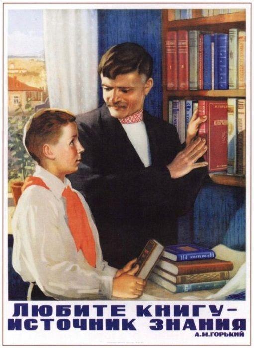 25 советских плакатов, посвященных детям «Счастливое советское детство», – эта фраза своего рода штампом. Чтобы понять, что предполагал этот штамп, стоит…