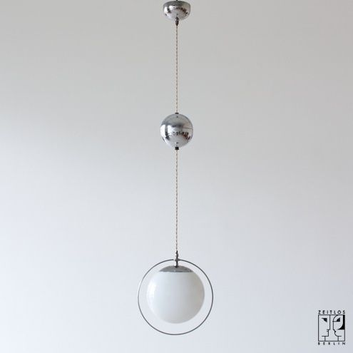 Adjustable lamp, Bauhaus Modernism