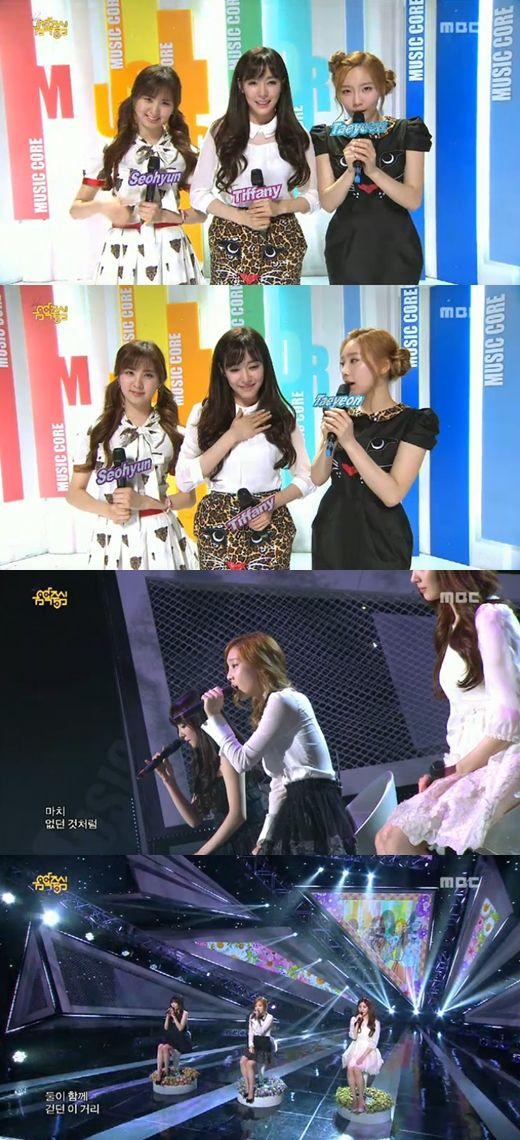 Taeyeon, Tiffany, and Seohyun give their farewell greetings on 'Music Core'