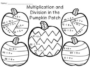 19 Best Images About Division On Pinterest