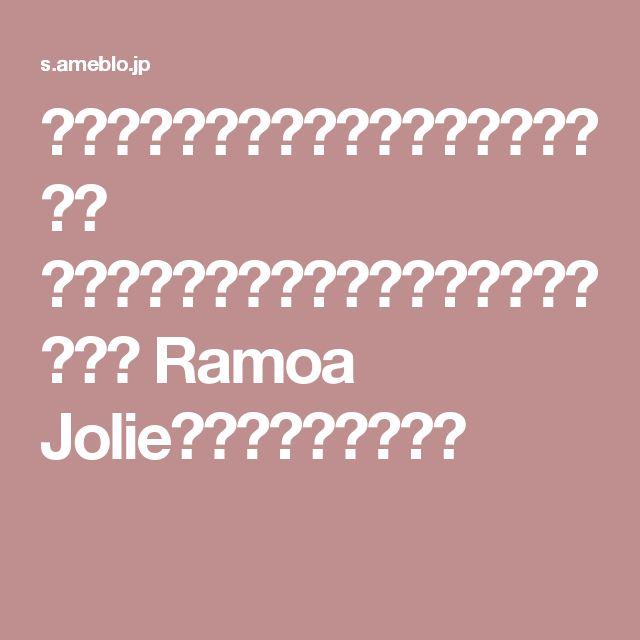 海外のハンドメイドブースが素敵すぎる♡ の画像|海外インテリア美女のフレグランス Ramoa Jolie~ラモアジョリー~