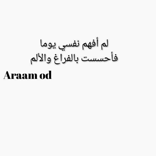 #عربي #عربيات