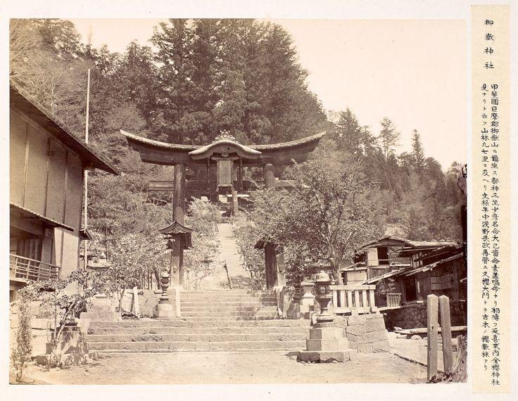 Sanctuaire shintō Mitake-jinja