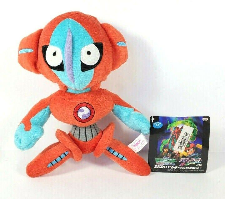You Are Purchasing A 2004 Destiny Deoxys Pokemon Plush From Japan