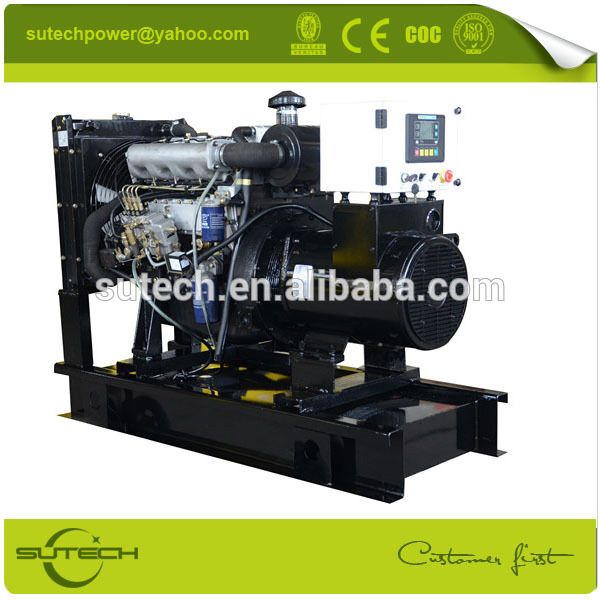 Check out this product on Alibaba.com APP 60HZ 15kw Yangdong diesel generator with silent canopy 20kva silent type generator price