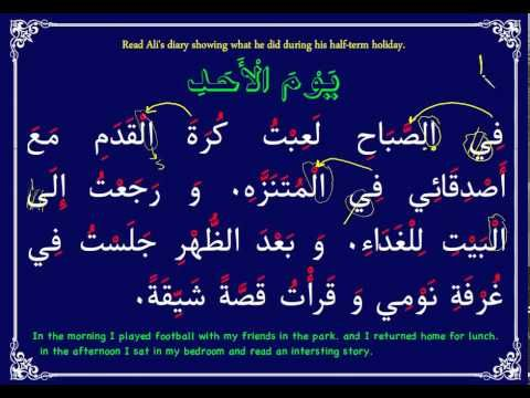 Learn Arabic reading Skills