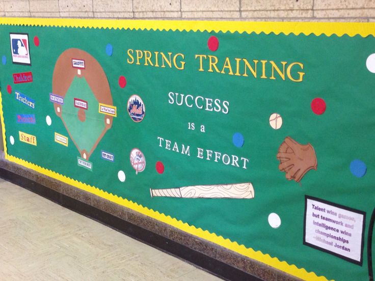 Spring Training baseball teamwork bulletin board.