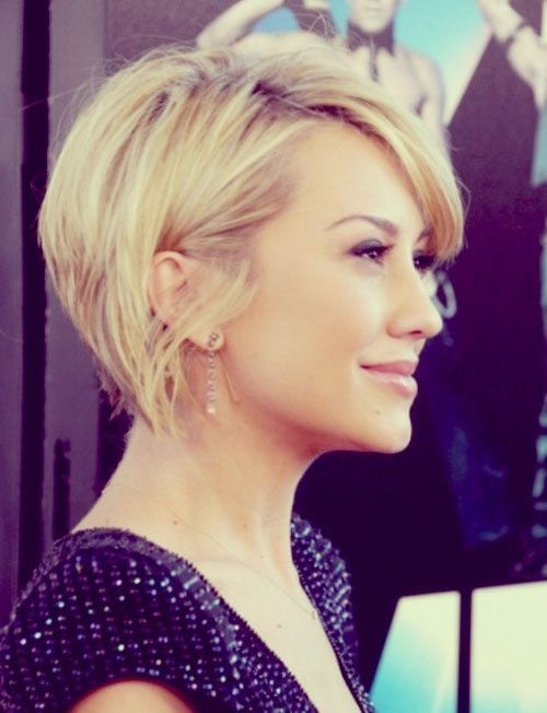 Love the cut! ... but for a brunette. Not going blonde. / 21 Great Short Hairstyle Ideas and Tutorials