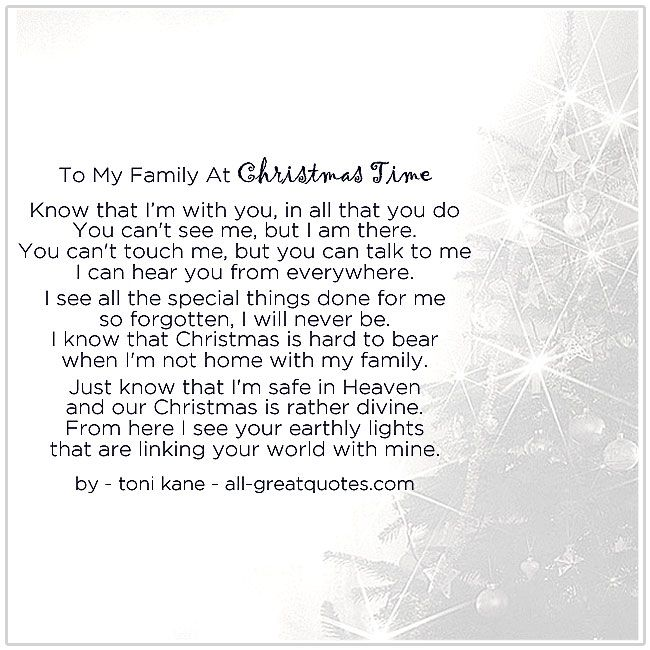 To My Family At Christmas Heaven Poems Messages From Heaven Christmas Poems