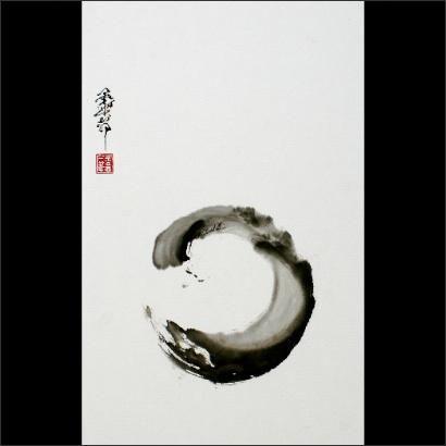 """""""Infinite Wave Enso""""-by Yuanxiang"""