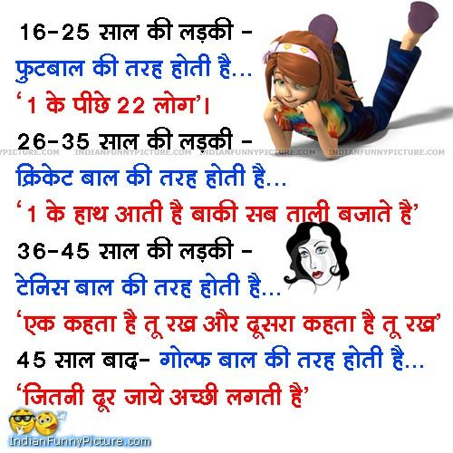 funny christmas quotes for facebook | ... Ladki Facebook - funny ...