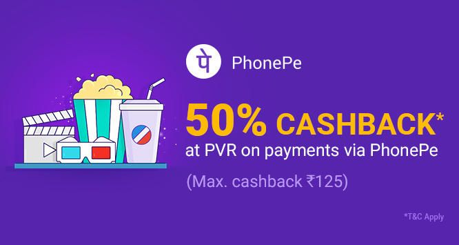 PhonePe PVR Cinemas Offer : Get 50% Cashback On Movie Tickets @ PVR  https://www.avjtrickz.com/pvr-cinemas-phonepe-offer-get-50-cashback-on-movie-tickets/