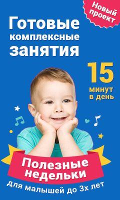 Раннее развитие детей • Просмотр форума - Методики и материалы Марии Монтессори
