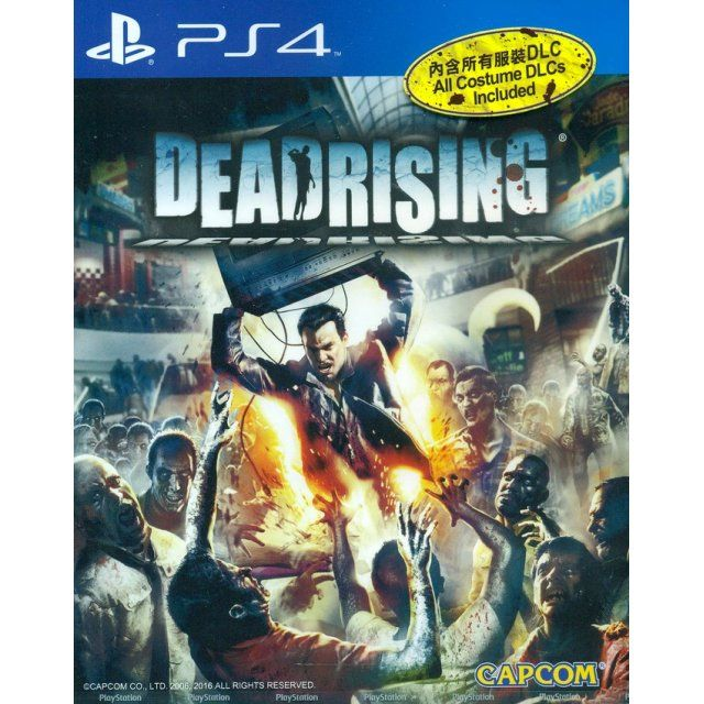 End Of Summer Sale 2020 Dead Rising Xbox 360 Games Funny Games