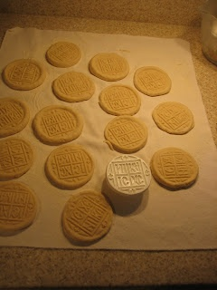 Further Adventures in Prosphora / Liturgy Bread Baking: Orthodox Christian Holy Bread Using Byzantine Bread Stamps/Seals from prosphora.org