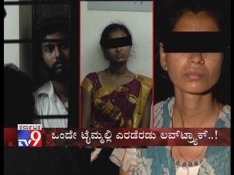 TV9 Warrant: `Neenalla` - Love, Sex Aur Dhokha Story in Shimoga
