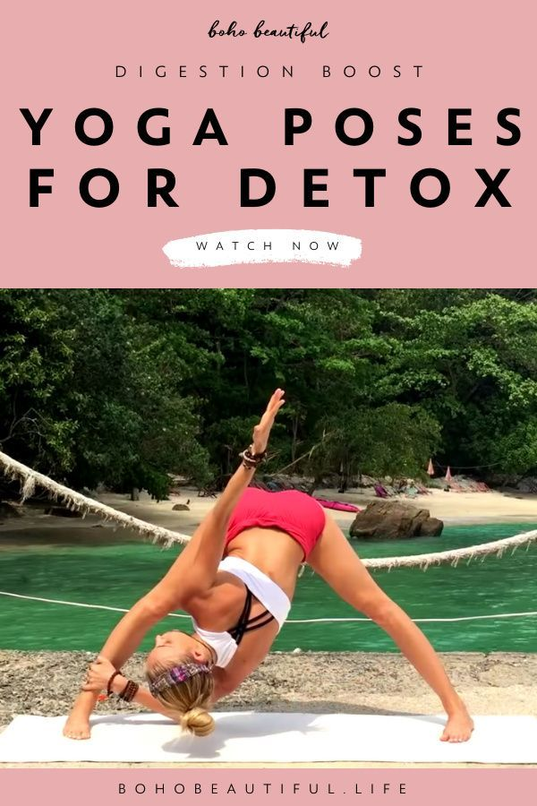 Digestion Detox Yoga Flow At Home Yoga Routine In 2020 Yoga Routine Yoga Tutorial Videos Yoga Flow
