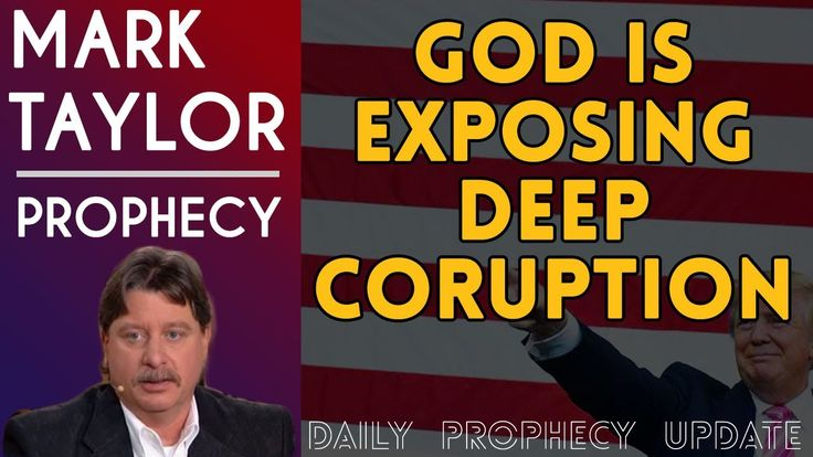 Mark Taylor Interview January 15 2018 - God Is Exposing Deep Coruption -.. God will clean not only our country, but the world.