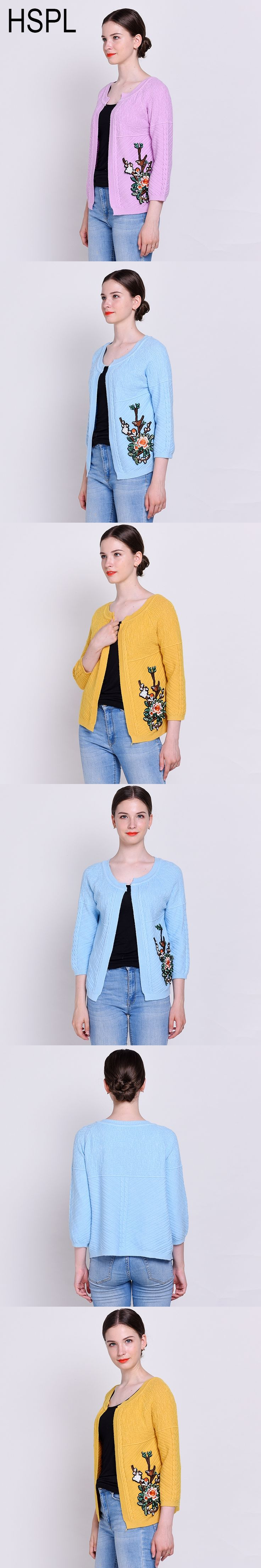 HSPL Short Embroidery Cardigan Sweater Women Knited Open Stitch Yellow Jumpers Knitwear Tops For 2017 Autumn Ladies Jacket