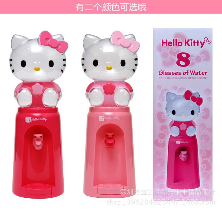 1Piece 2.5 Liters Mini Water Dispenser 8 Glasses Water Dispenser Hello Kitty Style