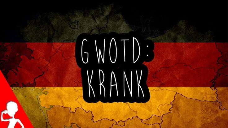 Today's #German word of the day is: krank (sein) | Were you krank recently? What was your Krankheit? | Hit that like button to make my Krankheit go away ;(  #gwotd