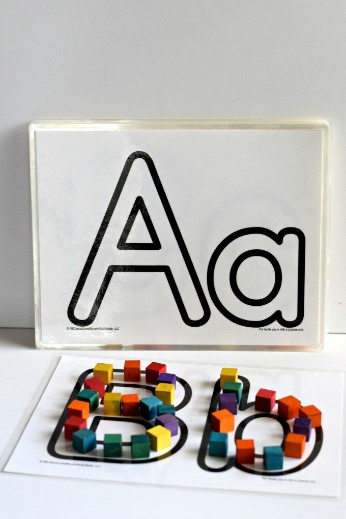 Three Year Old Homeschool Preschool: Letter B - Blocks (Letter a Week Alphabet Activities) by This Little Home of Mine