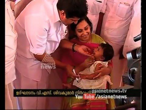 state pulse polio immunisation programme inaugurated by Minister V. S. Sivakumar