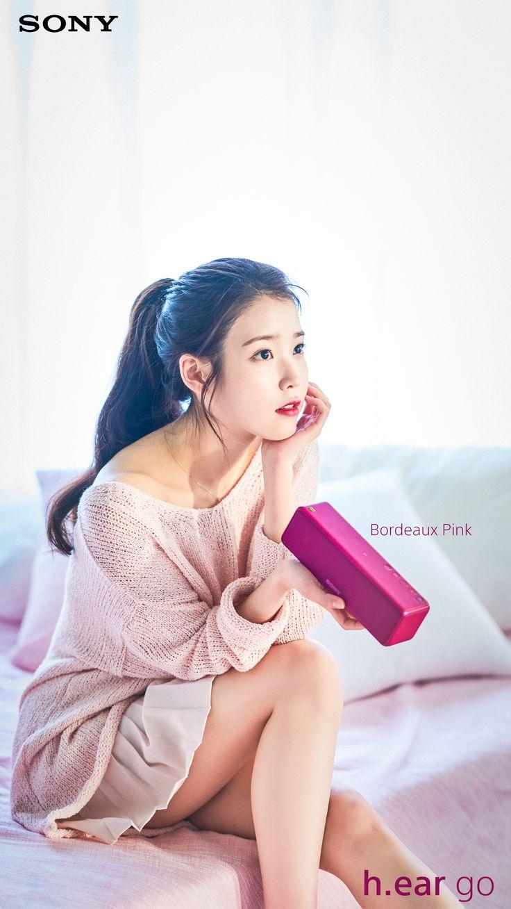 IU 아이유 for SONY H.ear 2016