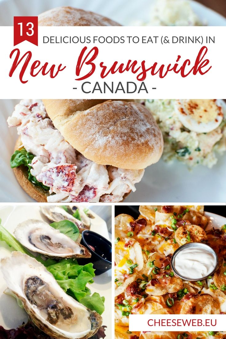 We share 13 foods you have to eat when you visit New Brunswick, Canada; from fresh, local lobster to fiddlehead ferns and even tasty seaweed.