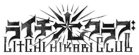 profile_logo.png 446×178 ピクセル