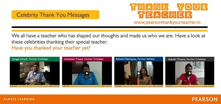 Check out the video messages given by celebrities to their teachers: http://www.pearsonthankyourteacher.in/celebrity-page.php  You can also post a similar thank you message for your special teacher: http://www.pearsonthankyourteacher.in/video_upload.php