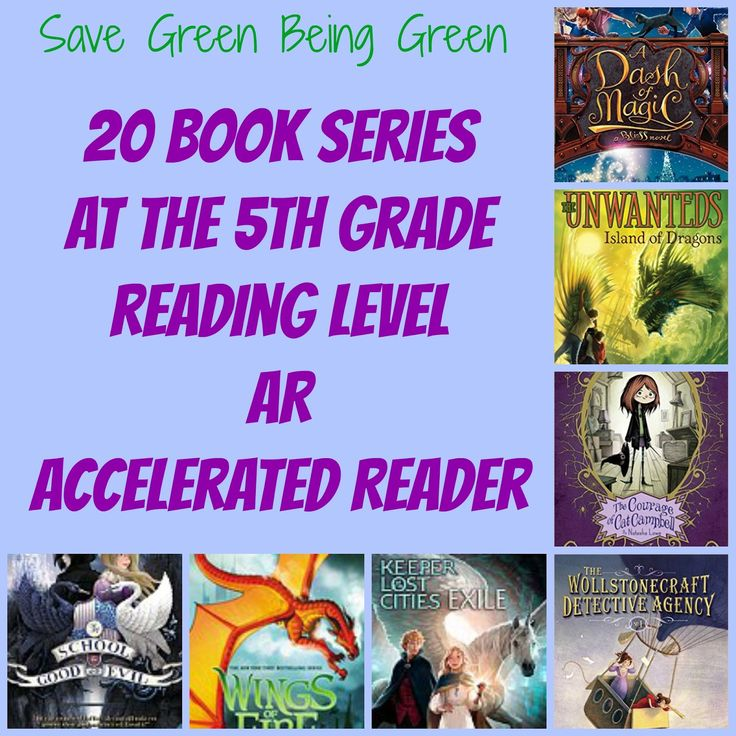 Another 20 Book Series For The 5th Grade Reading Level Ar Accelerated Reader 5th Grade Reading Accelerated Reader Accelerated Reading