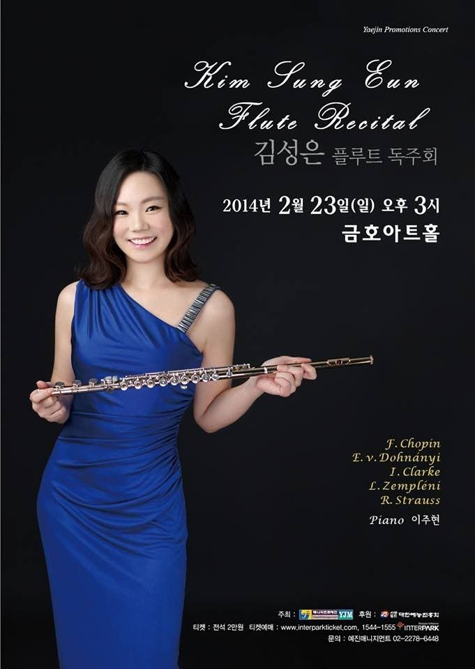 Frederick Chopin, Variations on a Theme by Rossini - 김성은 플루트 독주회 2014년 2...