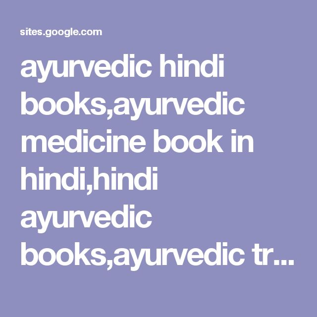 I want to learn Ayurveda. What are some interesting books ...