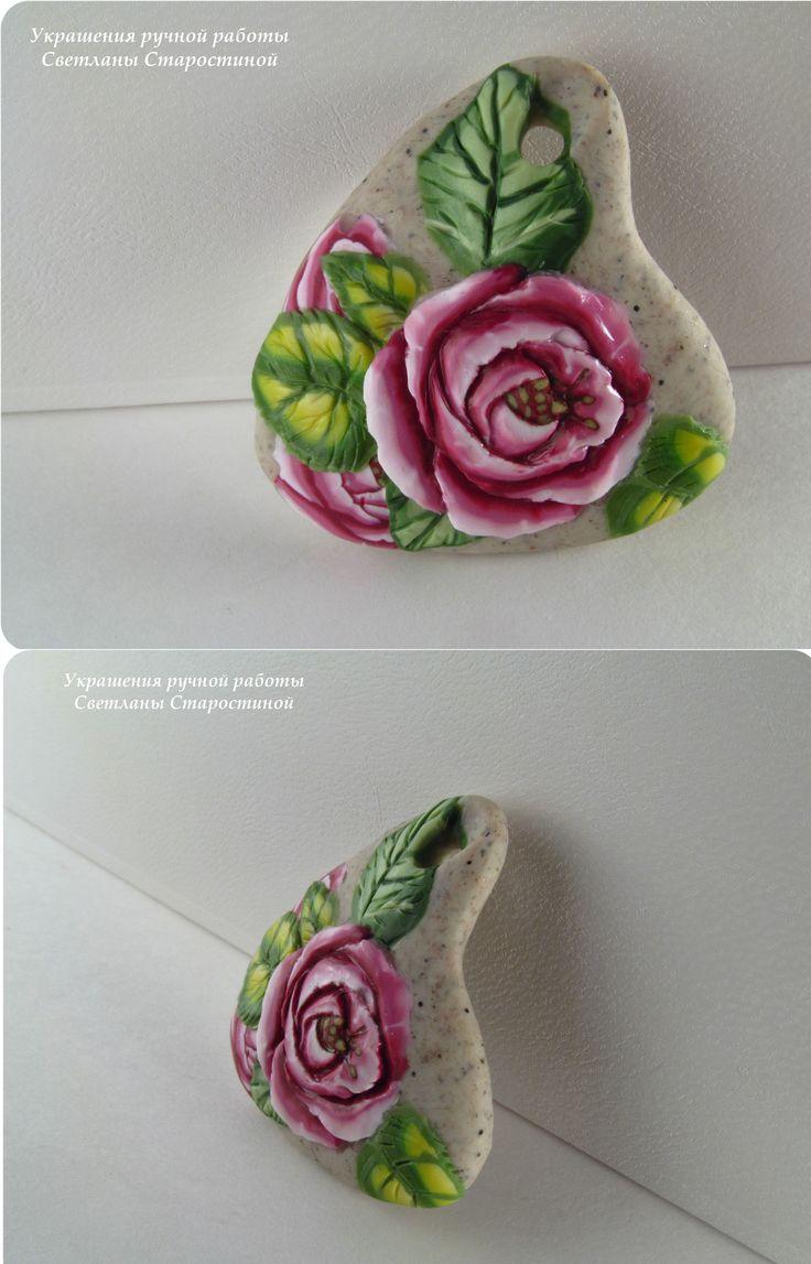 Кулон. Основа похожа на камень - матовая. Цветочек глянцевый. Цена: 350 руб. Размер 4,5 на 4,5 см