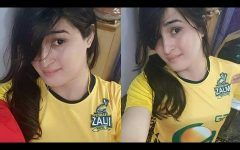 Peshawar zalmi Facebook and Whatsapp Dp for Girls hwf01