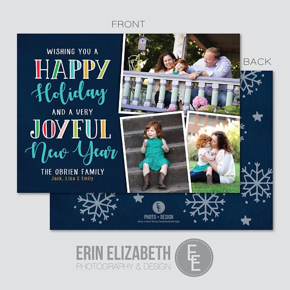 Happy holidays and joyful new year card!  This fun bright and colorful custom card is perfect to send out over the holidays! Check out more custom Holiday Card design from EE Photo and Design on Etsy!