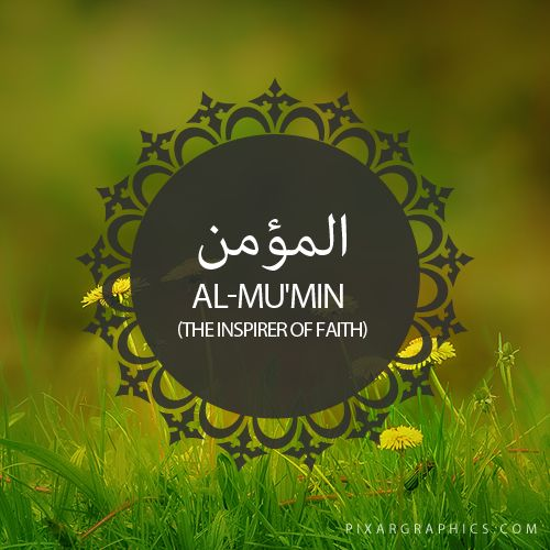Al-Mu'min,The Inspirer of Faith-Islam,Muslim,99 Names