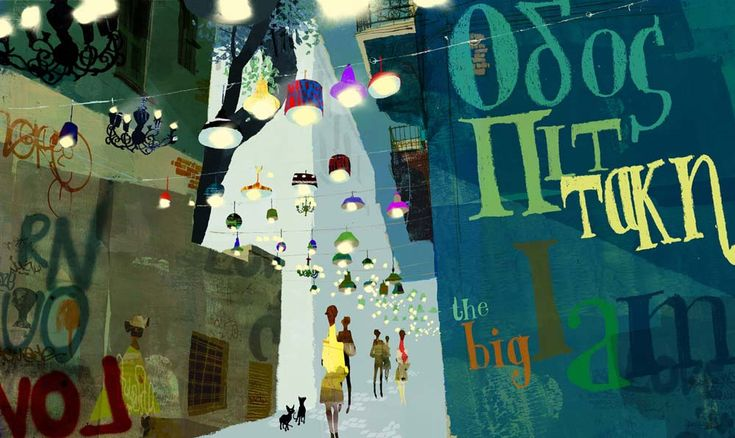 Daniel Egneus draws the streets of Athens.!