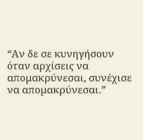 #so_true...