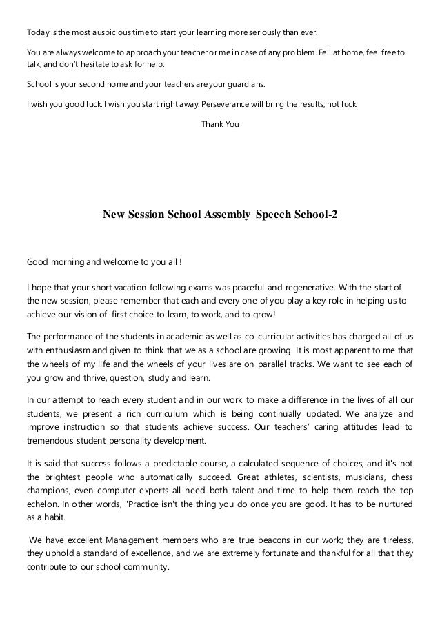 New session school speech | Speech in 2019 | Dear students