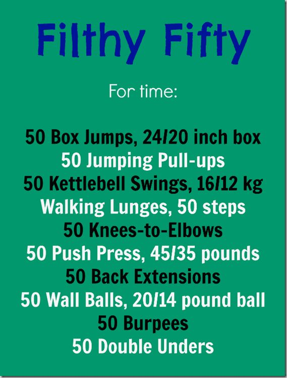 Filthy Fifty CrossFit Workout ~ there is nothing easy about this.  at all. IT IS DEFINITELY FILTHY!!